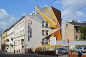 City landscape from graffiti on the building. Poland, Lodz — Fotografia Stock