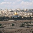 Panorama of Jerusalem, view of the Temple mountain. Israel — Stock Photo #59825605