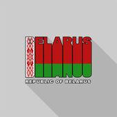 Belarus flag typography, t-shirt graphics — Stock Vector