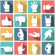 Hand gestures icons set — Stock Vector #53175361
