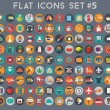 Big set of flat vector icons with modern colors of travel, marketing, hipster ,science, education ,business ,money ,shopping, objects, web — Stock Vector #53462289