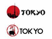 Tokyo, Japan Skyline Silhouette Black design, vector illustration. — Stock Vector
