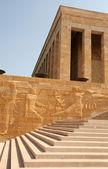 Ataturk Mausoleum — Stock Photo
