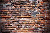 Old Brick Background used for text and wallpaper — Stock Photo