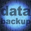Постер, плакат: Backup Data Means File Transfer And Archives