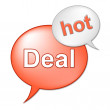 Hot Deal Message Indicates Best Price And Business — Stock Photo #57496229