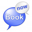 Book Now Message Means At The Moment And Booked — Stock Photo #57497809