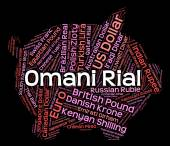 Omani Rial Shows Worldwide Trading And Broker — Stock Photo