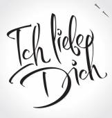 ICH LIEBE DICH (I Love You in German) original custom hand lettering -- handmade calligraphy, vector (eps8) — Stock Vector