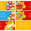 Sale Banner Set with Place for Your Text. Vector Illustration — Stock Vector #74356211