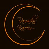 Ramadan Kareem Background Design. Vector Illustration — Stock Vector