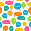 Seamless Pattern Background of Speech Bubble with Hello Word on — Stock Vector #76044279