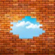 Vintage brick wall background with hole. Vector — Stock Vector #55731501