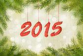 Happy new year 2015! New year design template Vector illustratio — Stockvector