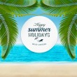 Summer holidays background with palm leaves. Vector. — Stock Vector #76475813