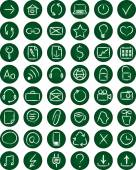 Set of 48 web icons — Stock Vector