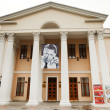 Постер, плакат: Facade of Theater in Yalta city