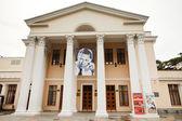 Facade of Theater in Yalta city — Foto de Stock