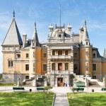Massandra Palace in Crimea — Stock Photo #56328869