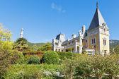 View of Massandra palace from garden — Foto de Stock