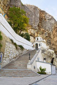 Cathedral of Saint Uspensky Cave Monastery, Crimea — Stock Photo