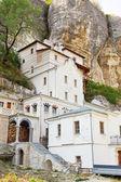Buildings of Saint Uspensky Cave Monastery, Crimea — Stock Photo