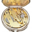 Постер, плакат: Brass clockwork of vintage silver pocket watch