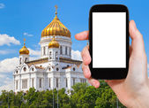 Tourist photographs of Cathedral in Moscow — Stock Photo