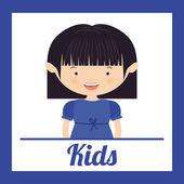 Děti design — Stock vektor