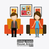 House areas desing vector illustration. — Stock Vector