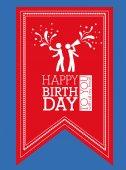 幸せな誕生日のデザイン、ベクトル イラスト. — ストックベクタ
