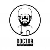 Progettazione di cure mediche — Vettoriale Stock