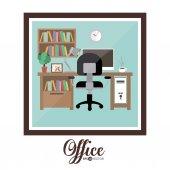 Office design — Stock Vector