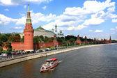 Rosja. Moskwa. — Zdjęcie stockowe