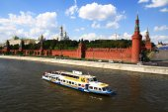 Rusland. moskou. — Stockfoto