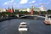 Rusia. moscú. — Foto de Stock