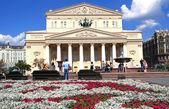 Teatro en moscú. — Foto de Stock