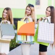 Young women after shopping — Stock Photo #71709859