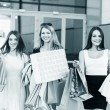 Young women after shopping — Stock Photo #71718647