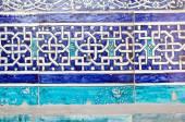 Uzbekistan — Foto Stock