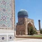 Постер, плакат: Samarkand