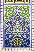 Samarkand — ストック写真