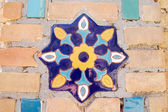 Samarkand — Stok fotoğraf