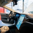 Постер, плакат: Tesla Model S electric car zero emissions