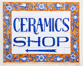 Elegant Ceramics Shop sign — Stock Photo