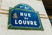 Rue du Louvre with city sticker — Stock Photo