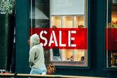 Window of luxury store — Stock Photo