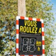 Vous Roulez A - Your Speed vehicle speed detector sig — Stock Photo #74254607