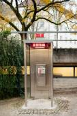 Pay phone booth in Germany — Stock Photo