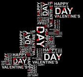 幸せなバレンタインの日の招待状テンプレートです。カード デザインによる細かい — ストックベクタ